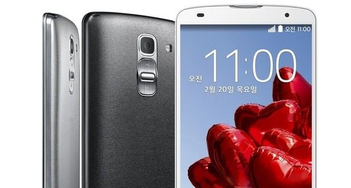 The New korean LG Pro2 phablet