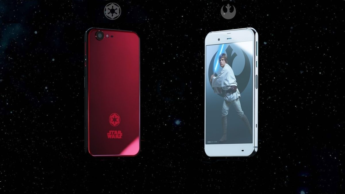 smartphones Star Wars to accompany the release of the film Rogue One