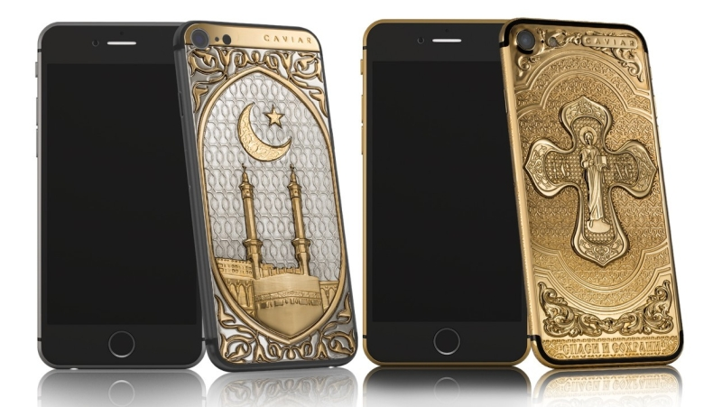 An iPhone gold engraved religious symbols
